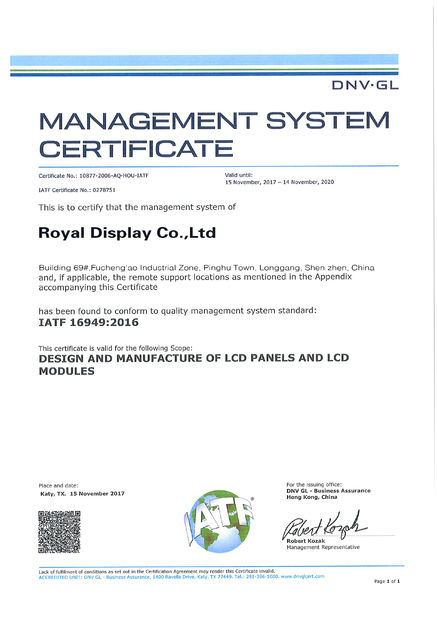 Royal Display Co.,Limited
